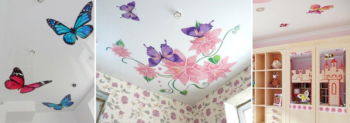 Бабочки потолки дизайн